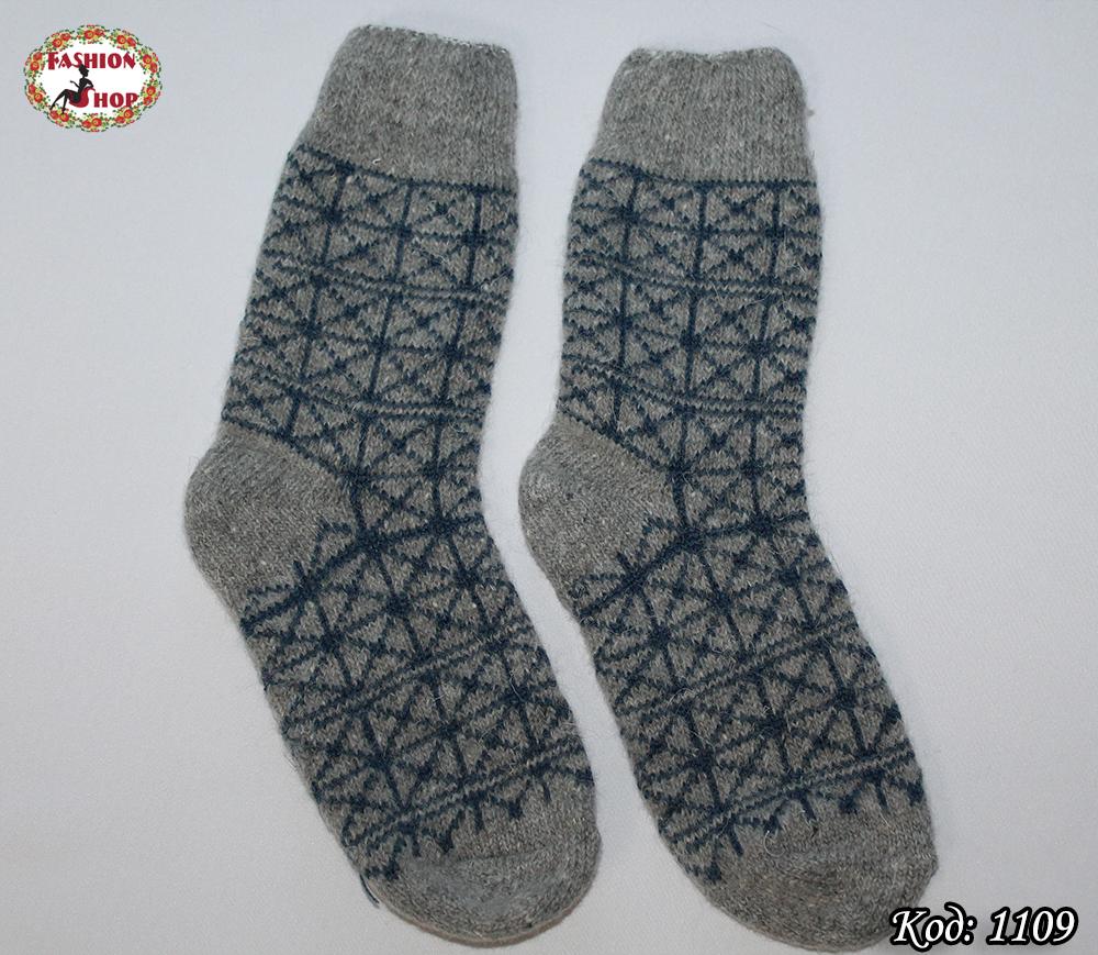 Чоловічі шерстяні носки Тепло