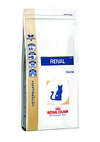 Royal Canin (Роял Канин) RENAL Feline 2кг - лечебный корм для кошек при почечной недостаточности