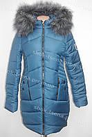Молодежная женская зимняя куртка стиль 2017 Голубая