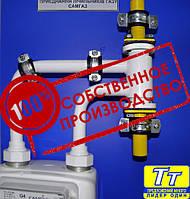 Прокладки для счетчиков газа, фото 1