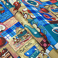 Ткань полотенечная вафельная набивная (ИВ) арт.136388 рис.0006-1  Ш.150СМ