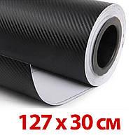 Пленка 3d карбон черный