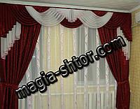 Ламбрекен со шторами на карниз 3 метра