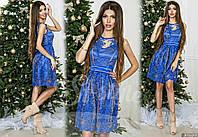 Нарядное  платье с гипюром на сетке, пояс со стразами, цвет электрик. Арт-9326/65
