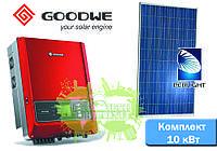 GoodWe + Perlight Solar комплект солнечной электростанции для дома (10 кВт)