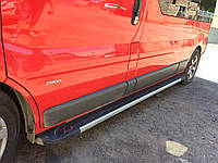 Opel Vivaro 2001-2015 гг. Боковые площадки RedLine V1 (2 шт., алюминий) Длинная база