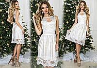 Нарядное белое  платье с гипюром на сетке, пояс со стразами. Арт-9326/65
