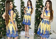 Нарядное желтое  платье с синим  гипюром на сетке, пояс со стразами. Арт-9326/65