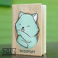 Обложка для паспорта Бирюзовый котик
