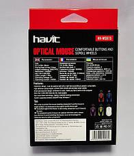 Оптическая мышь HAVIT HV-MS 675 Желтая, фото 3