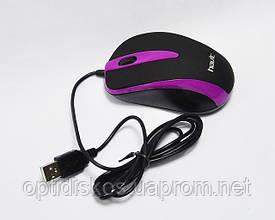 Оптическая мышь HAVIT HV-MS 675 Фиолетовая