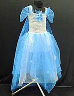 Платье Эльза карнавальное, голубое