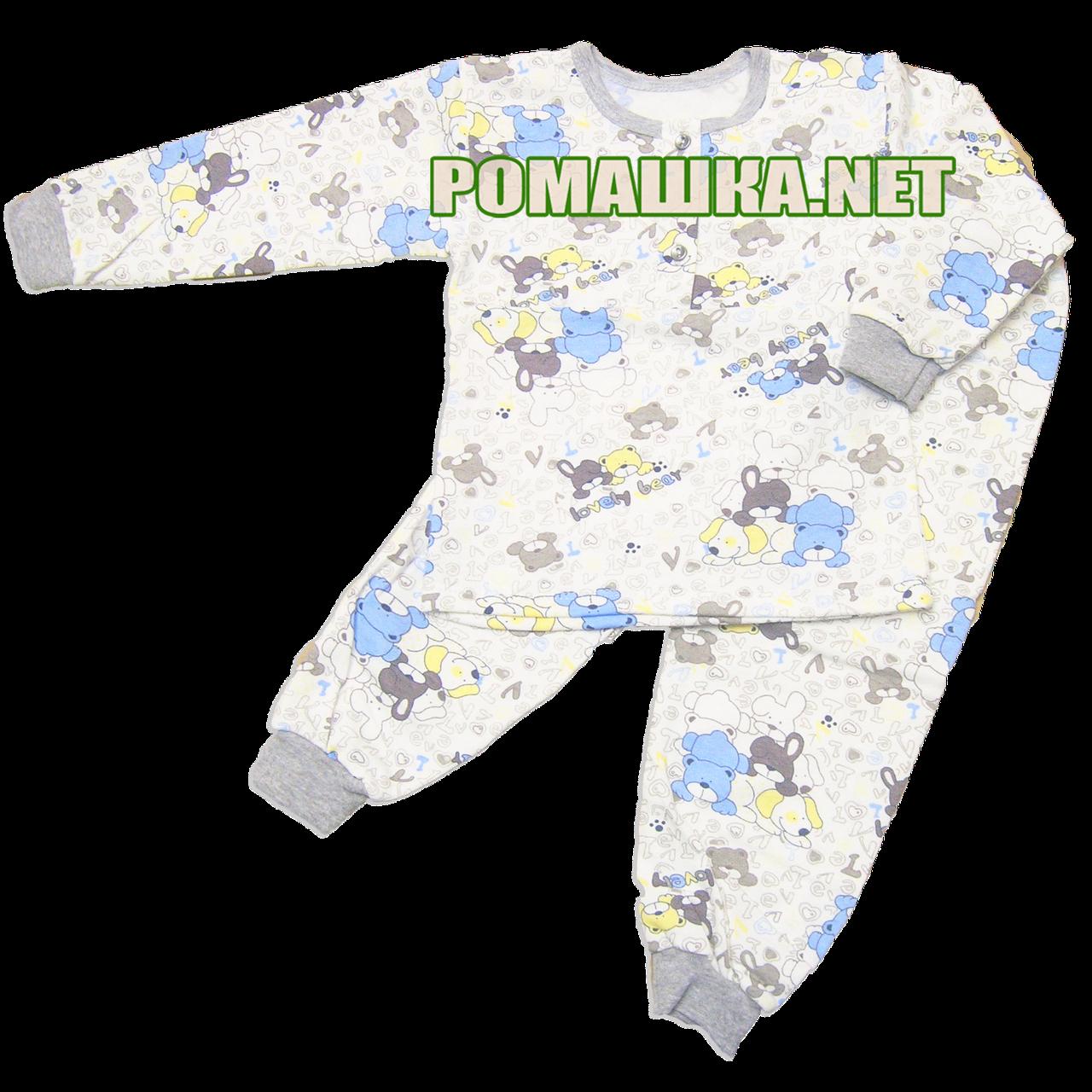 00a5c6b09ee1d Детская байковая пижама для мальчика с начесом р. 116-122 ткань ФУТЕР 100%
