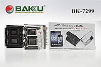 Резак BK-7299