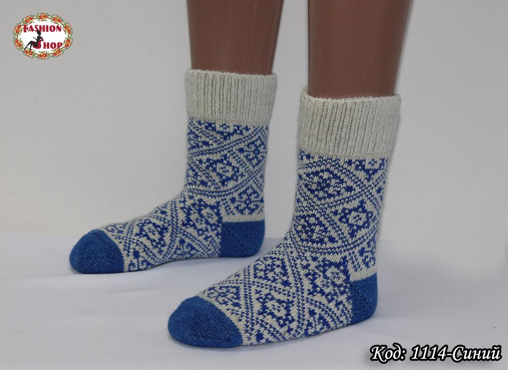 Женские шерстяные носки Геометрия