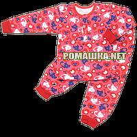 Детская байковая пижама с начесом р. 116-122 ткань ФУТЕР 100% хлопок ТМ Алекс 3235 Алый1