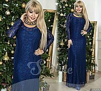 Батальное синее  вечернее гипюровое платье в пол. Арт-9327/65
