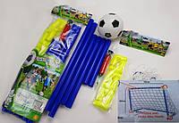 Детские футбольные ворота, сборные, сетка, мяч