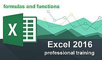 MS Excel 2016 - новые функциональные возможности.