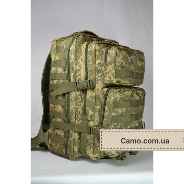 Тактический рюкзак пиксель ВСУ