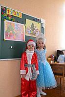 Карнавальный костюм зимний месяц, месяц Январь, месяц Февраль прокат  Киев