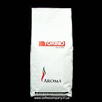 Кофе в зернах Torino Aroma 1кг