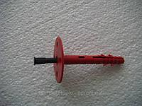 Дюбель-зонт 10х90