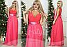 Шикарное розовое  батальное длинное платье со стразами. Арт-9328/65