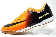 Бутсы футзальные Nike Mercurial