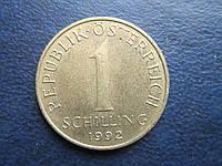 Монета 1 шиллинг Австрия 1995 флора эдельвейс