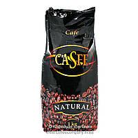 Кофе в зернах Casfe Natural 1кг
