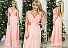 Шикарное бледно-розовое  батальное длинное платье со стразами. Арт-9328/65