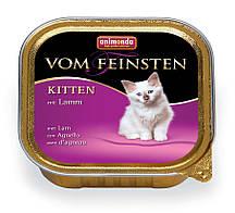Консервированный корм для котят Animonda Vom Feinsten (Вом Фенштейн) Kitten ягненок 100 г