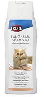 Шампунь для длинношерстных кошек Trixie, 250 мл
