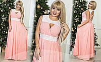 Нежно-розовое батальное вечернее  платье со вставками гипюра. Арт-9329/65