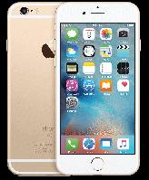 Apple Iphone 6s 32 Gold, фото 1
