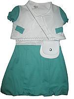 Платье нарядное для девочек, размеры 2,3 года, арт. 1256