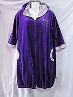 Женский велюровый халат с капюшоном  без пояса, с аппликацией из блесток и сборкой по подолу