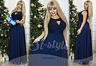 Синее  батальное вечернее  платье со вставками гипюра. Арт-9329/65