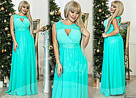 Мятное  батальное вечернее  платье со вставками гипюра. Арт-9329/65