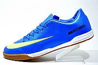Футзалки Nike Mercurial для игры в зале