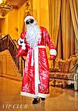 Карнавальный костюм Деда Мороза (взрослый), фото 4