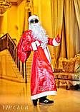 Карнавальный костюм Деда Мороза (взрослый), фото 5