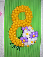 8 марта Воздушные шары с гелием Оформление шарами Цифра восемь