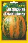 """Тыква """"Украинский многоплодный"""" 15г Флора Плюс"""