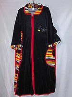 Женский велюровый халат больших размеров с аппликацией из блесток и цветными вставками по бокам