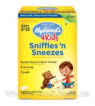 Детская гомеопатия от простуды, гриппе, орви Hyland's 4 Kids Sniffles 'n Sneezes