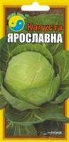 "КАПУСТА Ярославна ТМ ""Флора Плюс"" 1 г"