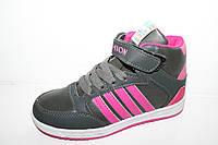 Новинки спортивной обуви. Кроссовки на мальчиков и девочек от фирмы GFB E125-4 (12 пар 31-36)