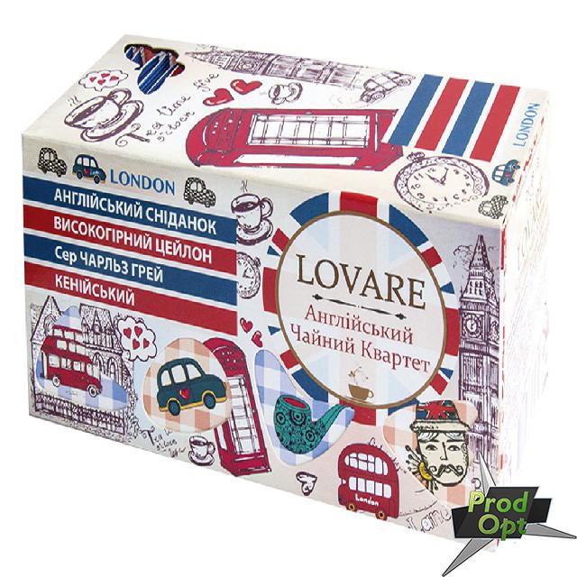 Чай Асорті Англійський Чайний Квартет LOVARE 24 пакети